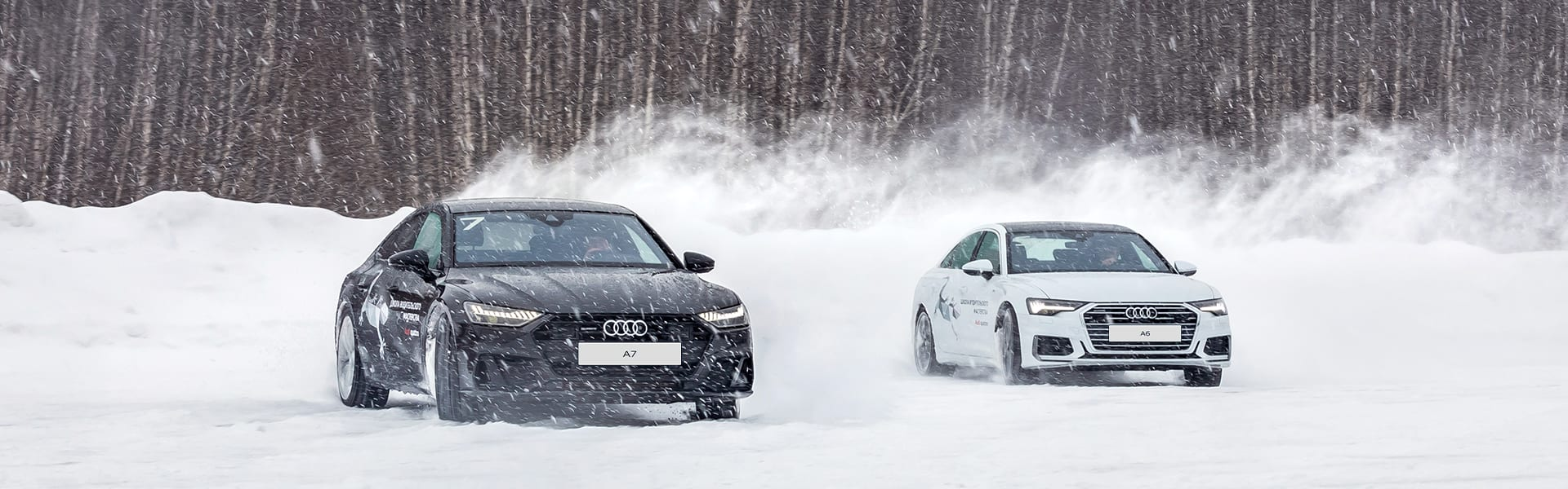 quattro-school-winter-1920x600.jpg