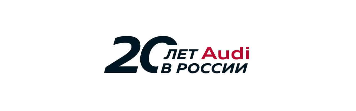 1400x438_R43691_20years_in_Russia.jpg