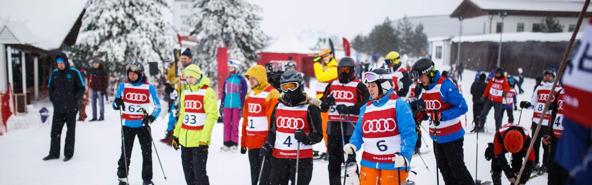 16_5_stage_news_audi-quattro-winter-cup-2019_v3.jpg