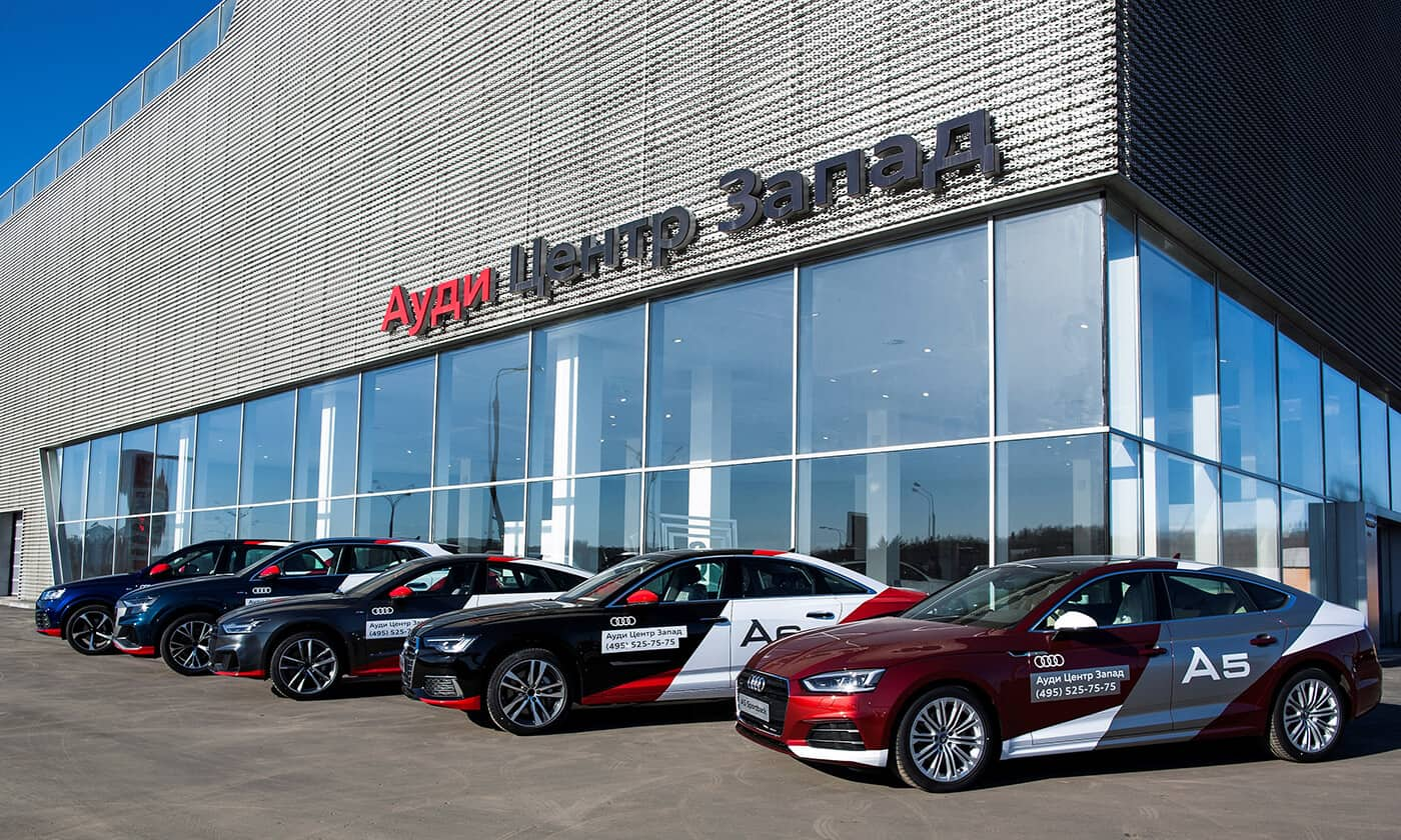 1400_840_new-audi-dealership-in-moscow.jpg