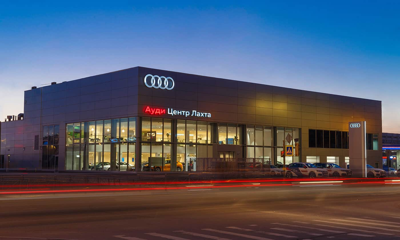 1400_840_new-audi-dealership-lakhta.jpg